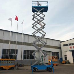 18米升降机 轮式自行升降平台 电动升降车 高空检修升降台
