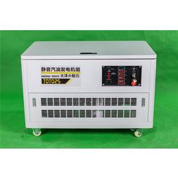 25kw汽油发电机组使用方法