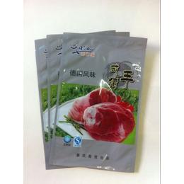 供应西和县鸭脖包装袋-泡椒凤爪包装袋-肉食品包装袋