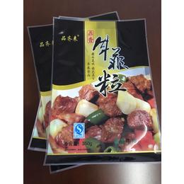 供应两当县鸭翅包装袋-鸡腿包装袋-肉食品包装袋-厂家直销