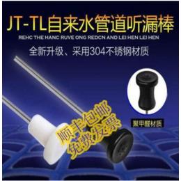 衡阳市地下自来水管道测漏仪查漏检测仪厂家