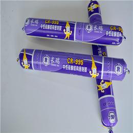 高级中性硅酮耐候胶 CR-995