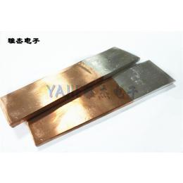 铜铝过渡板哪里有卖-雅杰电子材料有限公司-樟木头铜铝过渡板