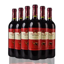 黑龙江卡斯特葡萄酒哪里买
