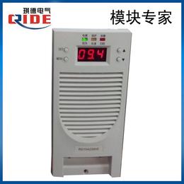 供应高频充电模块RD10A230H5电源模块价格货期