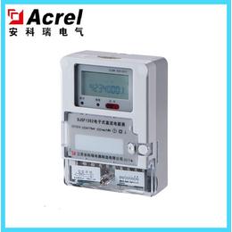 安科瑞 DJSF1352平安国际娱乐式直流电能表 电能计量 厂家直销