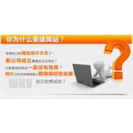 营销型网站建设-中山网站建设-一箭天网络