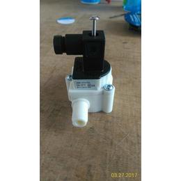 9381530微型流量传感器 CH2563微型液体流量计