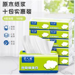 一件代发纸抽 面巾纸餐巾纸软包加厚可湿水