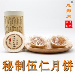永丰源食品质量过硬-手工月饼-手工月饼代加工厂