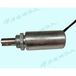 ****门锁感应推拉装置圆管电磁铁DO1937