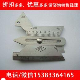 游标焊缝尺焊接测量尺坡口角度咬边深度尺焊接检验尺现货