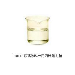 树脂-改性醇酸树-亚泰树脂(优质商家)