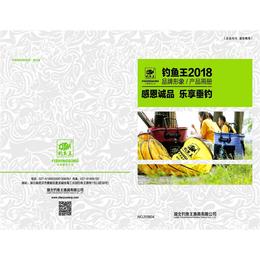 钓鱼王渔具有限公司(多图)-南京渔具厂家