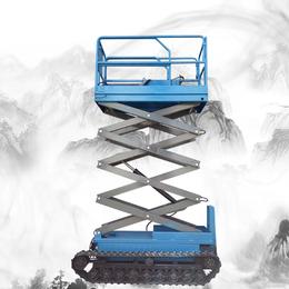 履帶升降機 全自行升降車 全地形行走舉升機優質履帶升降平台