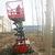 履带升降机 全地形行走升降平台报价液压升降车供应 履带举升机缩略图2