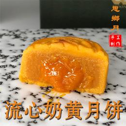 潮州月饼加工-永丰源食品粽子厂-蛋皮月饼加工