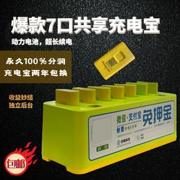 供应共享充电宝加工定制品牌OEM定制系统定做加盟