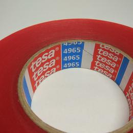 现货供应 德莎TESA4928 广泛应用 红膜透明双面