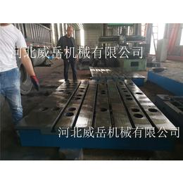 泊头高质量高强度1.5x3米铸铁T型槽平台新品预售价