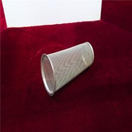 供应厂家直销304不锈钢过滤网筒A过滤网卷筒