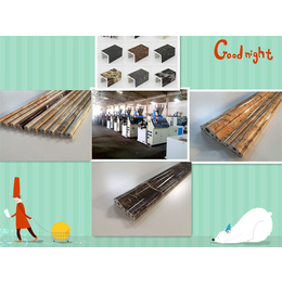 佛山市PVC石塑线条型材挤出生产线供应商热转烫印挤出设备