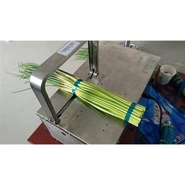 甘鲁蒜黄捆扎机质量-甘鲁蒜黄捆扎机-甘鲁机电设备(查看)