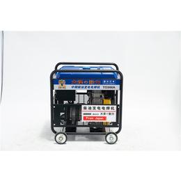 300A柴油电焊发电两用机报价