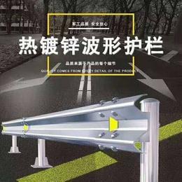 湖南常德护栏板安装报价  防护栏板厂家 W板护栏孔距