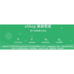 系统-成都义和光普-百货商场管理软件系统
