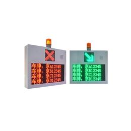 深圳立达高速公路收费站ETC车道综合信息显示器质量保证缩略图