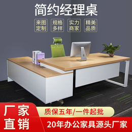 省内送货上门中港实木大班桌2.4M经理台