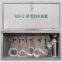 金诚矿井供水施救装置厂家直销低价特卖矿用压风供水一体自救装置