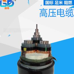 高压电缆选型-荆门高压电缆-重庆欧之联电缆有限公司