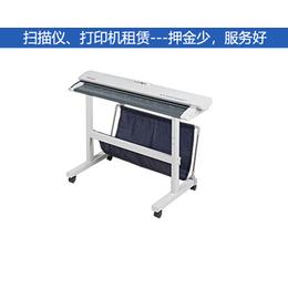 广东扫描仪租赁-合肥亿日扫描仪-大幅面彩色扫描仪租赁