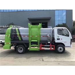 全密封自卸式污泥翻斗车--20吨22吨污泥运输车报价及说明