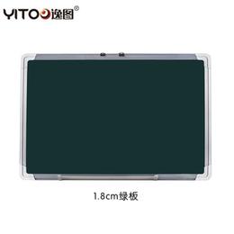 重庆逸图工贸(图)-绿板批发-贵州贵阳绿板