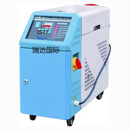 模温机瑞达厂家长期供应节能****水油两用式模具控温机模温机