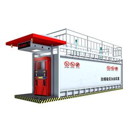 撬装式加油站报价-撬装式加油站-中盛能源企业