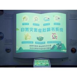 专注青少年安全教育 打造安全教育体验馆 北京博诚盛源