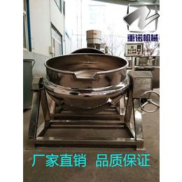 天津夾層鍋 肉類殺菌鍋 雙層蒸煮鍋