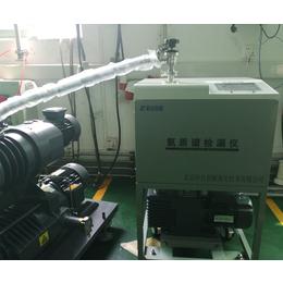 冷凝器氦检漏设备厂常用指南