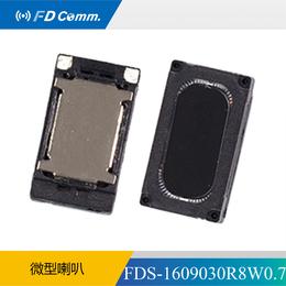 福鼎FDS1609030R8W0.7 扬声器喇叭厂家微型喇叭