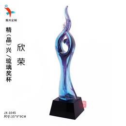 建築類工程類琉璃獎杯制作 貴陽特色水晶琉璃獎杯廠家直銷