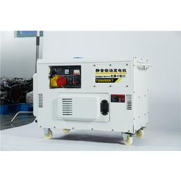 电启动12千瓦静音柴油发电机