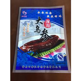 定做中宁县海鲜食品包装袋-食品添加剂包装袋-耐低温包装袋