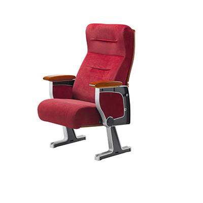 弹簧PU定型棉铝合金会议椅