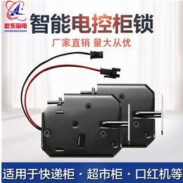 畅销型电磁锁带反馈开关电控锁亚博国际版
