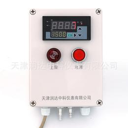 暖通空调压差监测报警TRD155数字压差声光报警控制仪