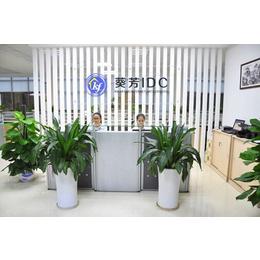 香港优质服务器租用 香港特价服务器 香港空间服务器租用